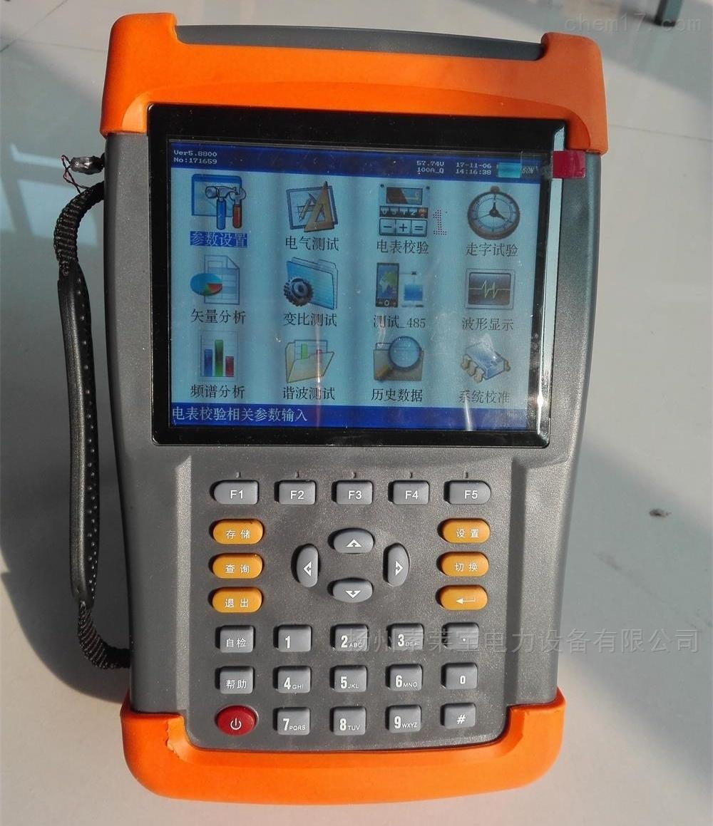 四级承装上海三相电能表校验仪用途