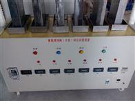 slb016三级承装江苏绝缘靴手套耐压试验装置