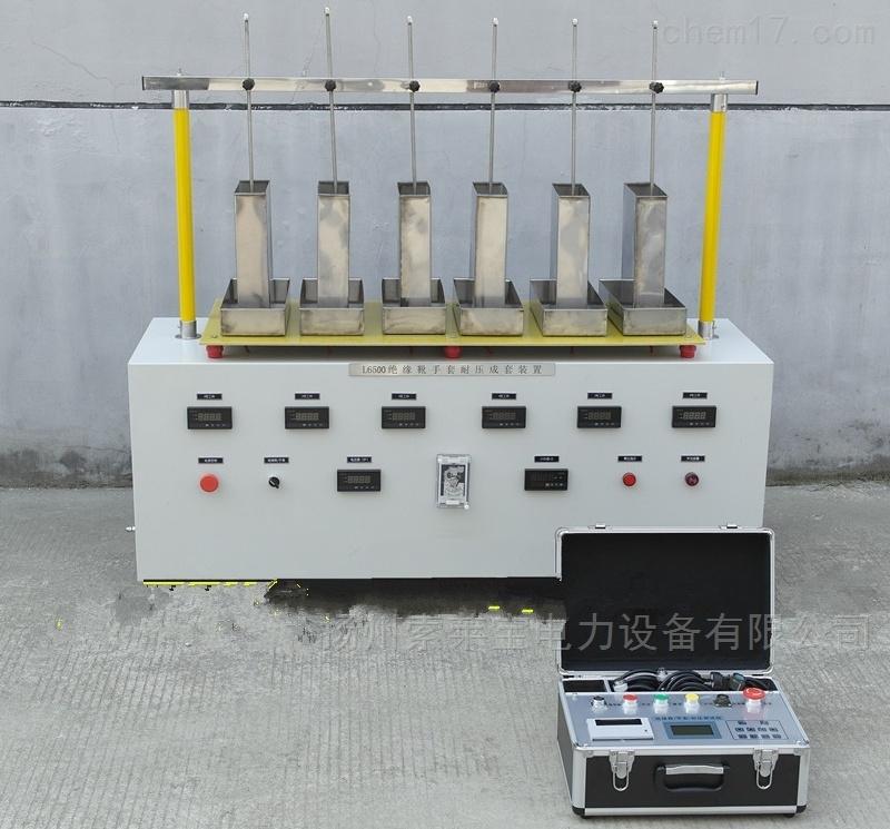 安全工具耐压试验装置一级承装(修、试)