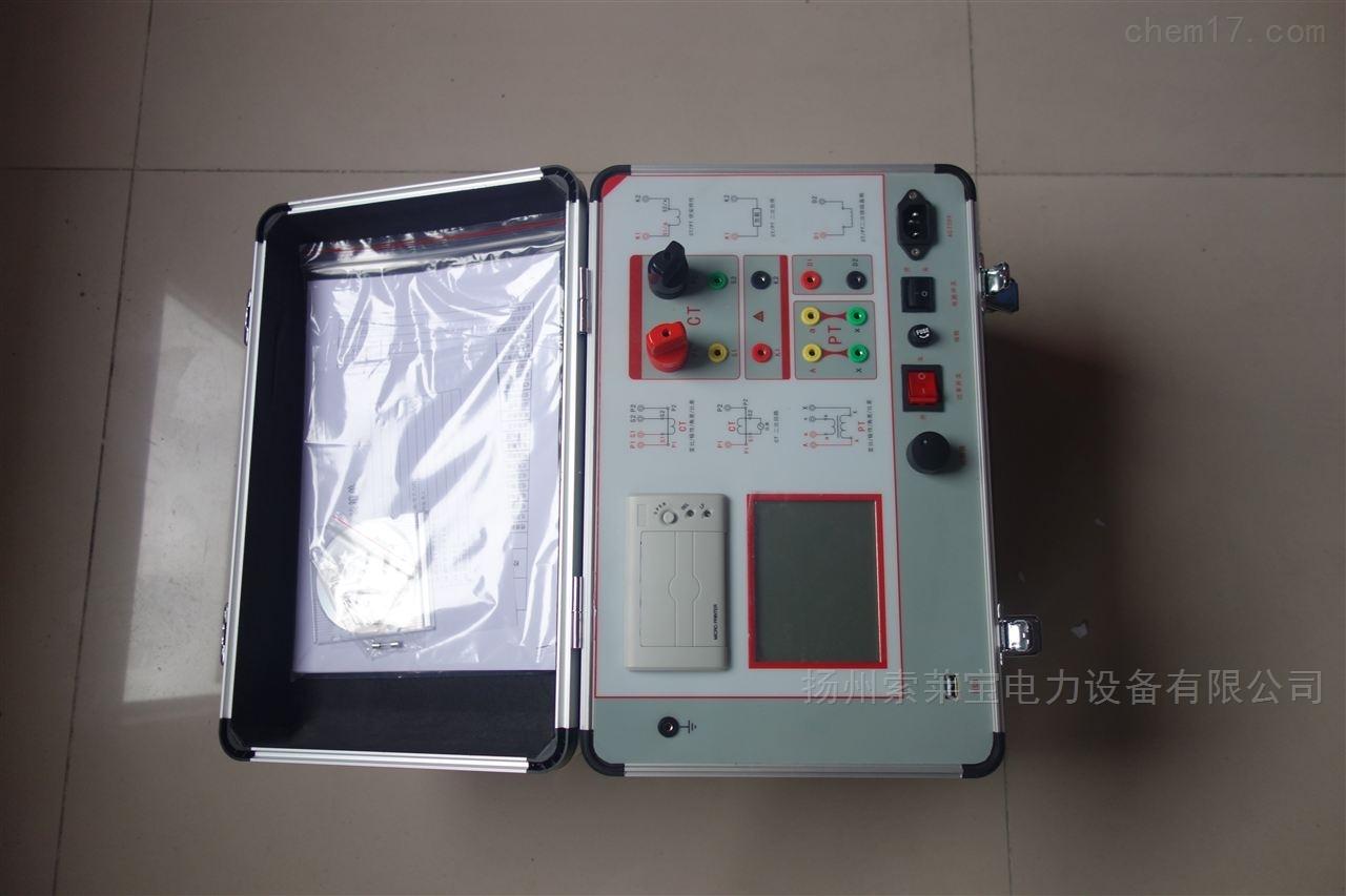 承装(修、试)slb互感器综合测试仪
