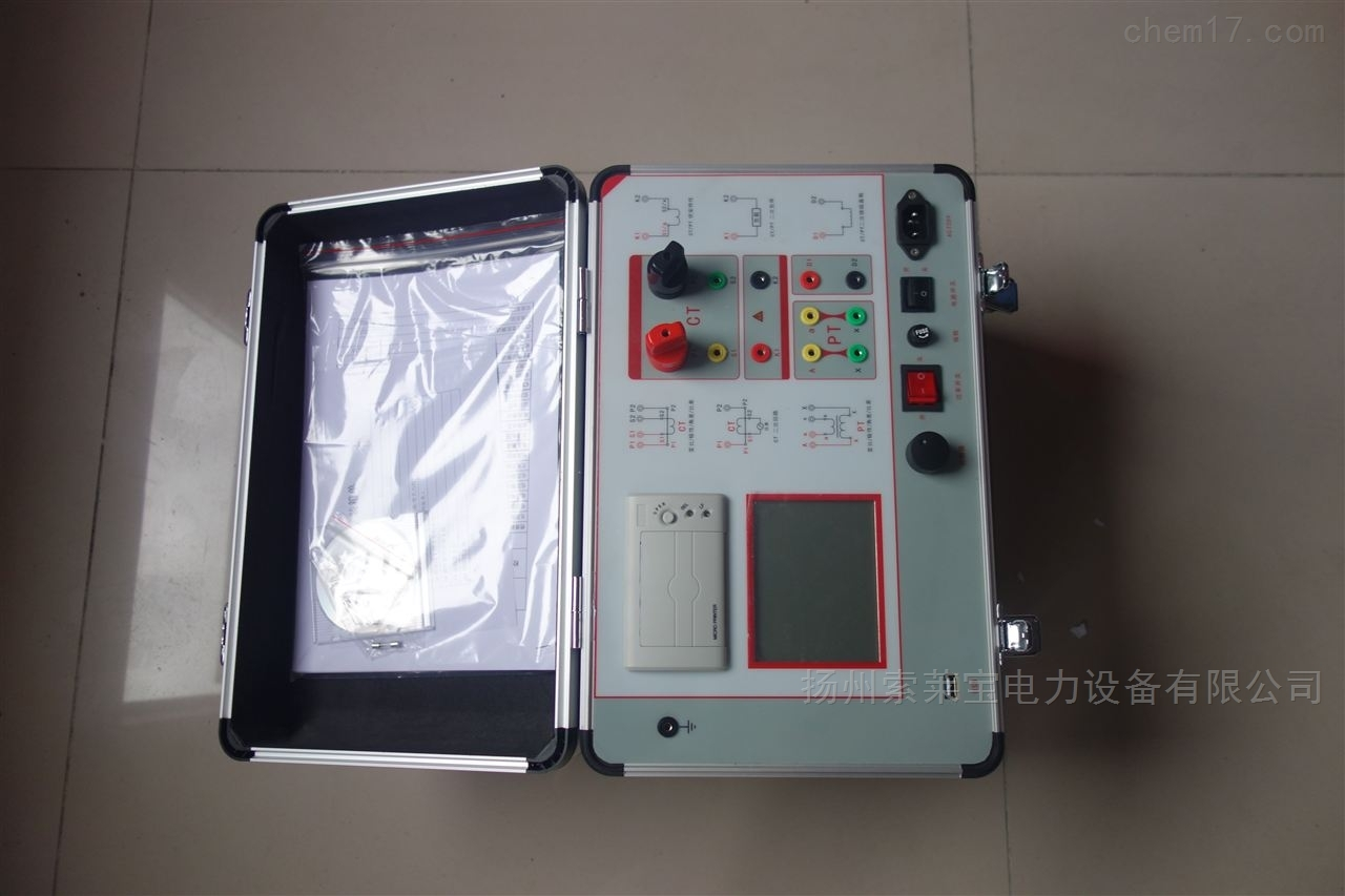 CT互感器伏安特测试仪一级承试