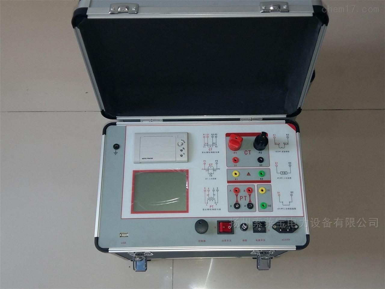 三级承试CT互感器伏安特综合测试仪