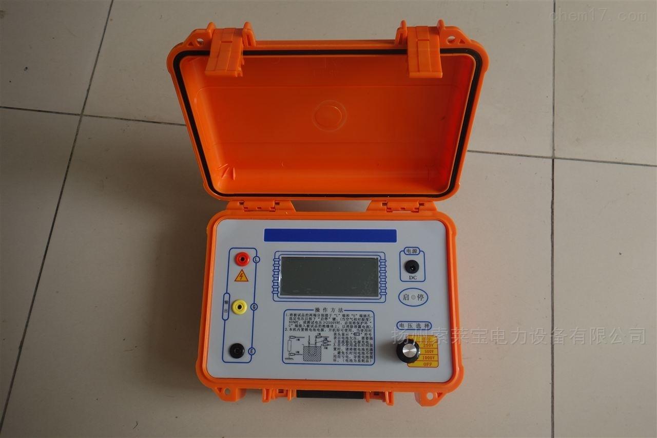 四级承修可调高压电流绝缘电阻测试仪
