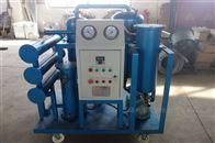 slb022二级承装承修承试高精度板框式真空滤油机