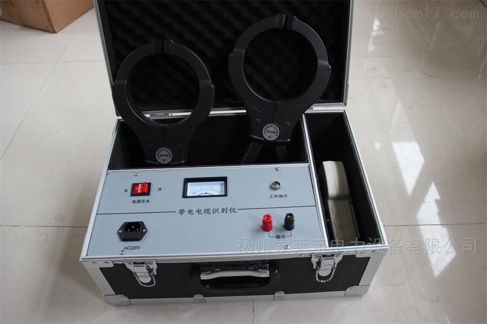 带电电缆识别追踪仪
