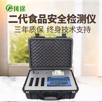 FT-G1200食品检测仪器生产厂家