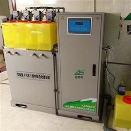 AKL酸碱中和污水处理设备