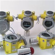 乙炔浓度监测报警器
