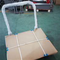 DCS-HT-Y郑州1t移动式平台秤 2000kg带轮子手推地磅