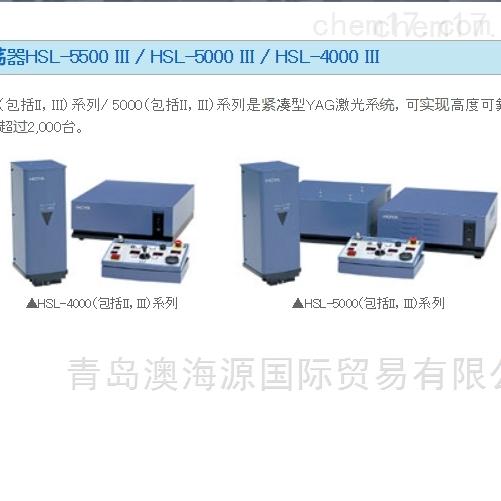 日本进口HOYA豪雅印刷用照度计辐射器LS系列