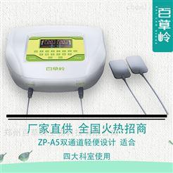 ZP-A5中頻治療儀作用
