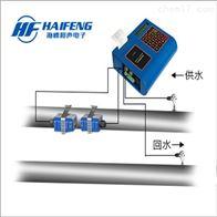 梁经理19932768735物联网TDS-100RP便携式超声波热量表