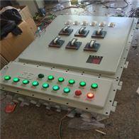 钢板焊接防爆配电装置配电箱