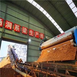 洗沙污泥带式脱泥机 一体机生产厂家