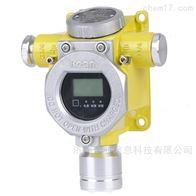 在线式氟利昂泄漏气体探测器