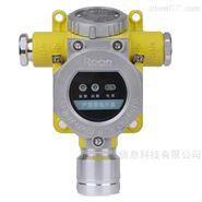 氮气泄漏气体报警器
