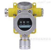 四氢噻吩气体泄漏报警装置