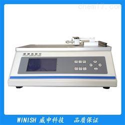 WCF-03包装薄膜摩擦系数检测仪