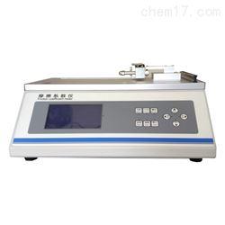 全自动塑料薄膜摩擦系数测试仪