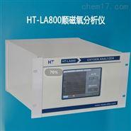 顺磁氧分析仪空分