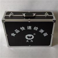 DWX-01GP高配型食品安全快檢箱