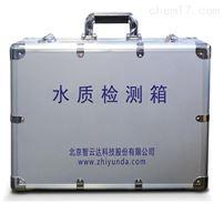 食品安全檢測箱水質安全速測箱