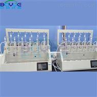智能一体化蒸馏仪6位8位定量称重