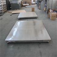 超强防水防潮1吨不锈钢地磅称加厚6毫米面板