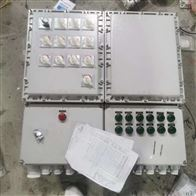 BXQ51防爆动力电磁启动配电箱