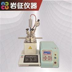 超声波微型反应釜