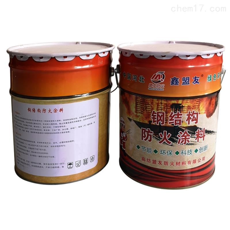 广元市钢结构防火涂料厂家