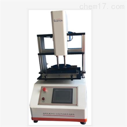 PMPL系列海绵压缩疲劳试验机