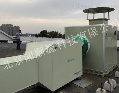 帕恩特实验室综合废气处理装置