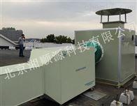 XSYFQ-系列帕恩特实验室综合废气处理装置