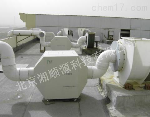 实验室有机废气处理设备