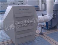 XSYFQ-系列验室酸碱废气处理设备