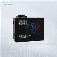 OHSP250I工业版光谱照度分析仪