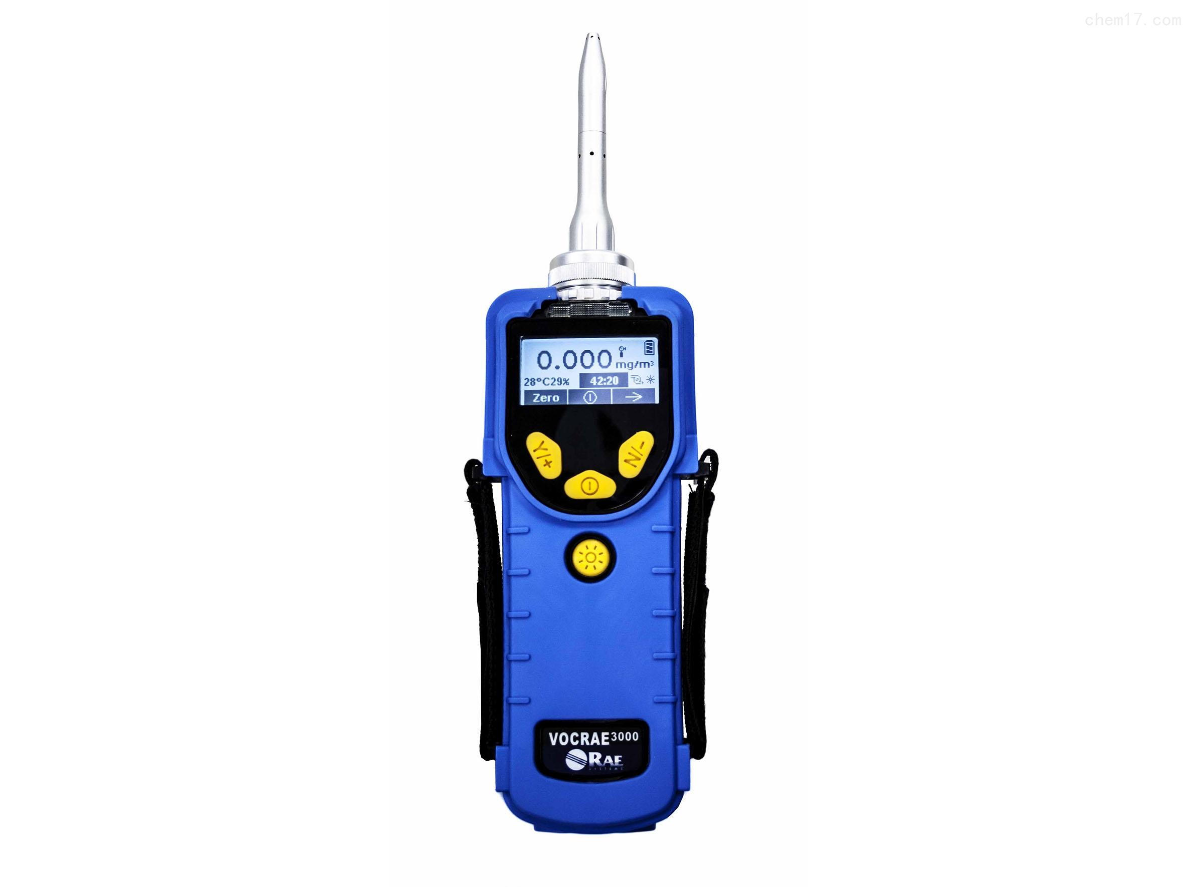美国华瑞VOCRAE 3000 IAQ快速检测仪