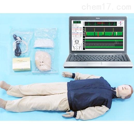 高级电脑心肺复苏模拟人(计算机控制)