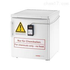 優萊博 KRC系列化學防爆冰箱