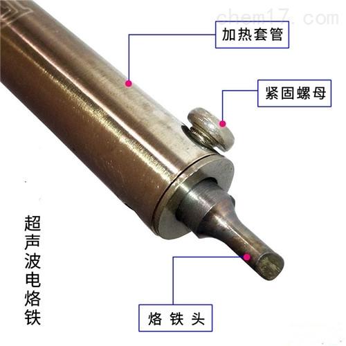 GB-D-18超声波电烙铁系统