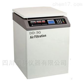 DD-5G生物安全型自動脫蓋離心機