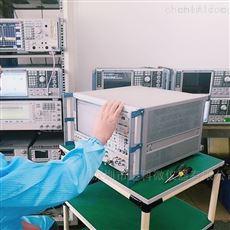 安捷倫頻譜分析儀維修