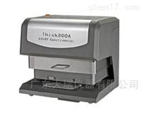 Thick800A天瑞仪器Thick800A型X荧光金属镀层测厚仪