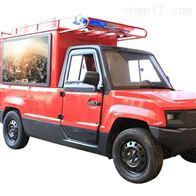 XDC4JB/9.6-PW/110-C3-XX三合一电动消防摩托车