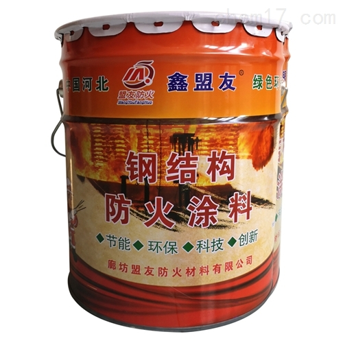 汉中市室外薄型钢结构防火涂料报价