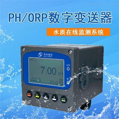 苏仪PH在线分析仪数字变送器