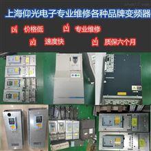 全系列伟肯变频器常见故障维修,免费检测