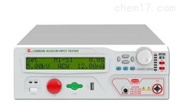 CS8811A交流程控耐壓測試儀