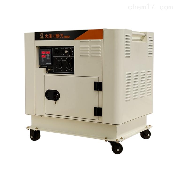 车载式10kw数码变频发电机